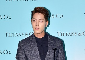 Hong Jong Hyun Attends Tiffany & Co. Event