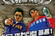Hyung Don and Defconn