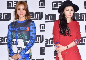 Han Guru and 4Minute's Hyuna at Marc by Marc Jacobs 2014 Launching Event