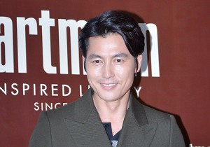 Jung Woo Sung at Hartman Flagship Store Launching Event