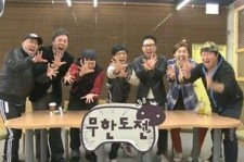 Infinite Challenge, Secret Practice, Will The Show Continue Again?