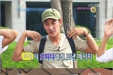 "Uhm Tae Woong, Text Message Leaked, ""To Grab Female Audience's Attention"