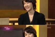 lee jung hyun likes tao
