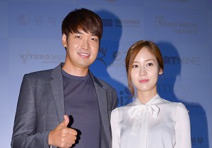 Sung Yu Ri and Jung Gyu Woon Attend The 5th Seoul International Extreme-Short Image and Film Festival