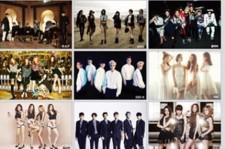2014 Hallyu Dream Festival