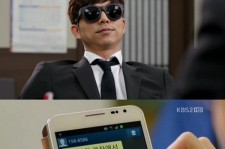 'Big' Gong Yoo Spends $700,000 in Just One Day!