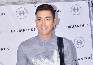 Super Junior's Siwon Attends Helianthus Collaboration Promotion Event