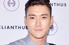 Super Junior's Siwon Attends Helianthus Collaboration Promotion Event