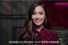 Jessica: K-Pop Fashion Power (Cosmopolitan HK 2014.09)