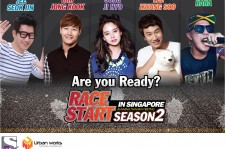 Ticketing Details For Running Man's 'Race Start Season 2 In Singapore' Released