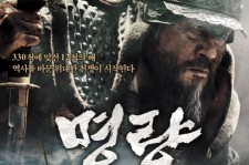 Battle Of Myeongnyang' Hits 17 Million Viewers