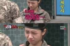 hyeri interview about 'the real man'