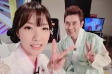rainbow jisook entertainment weekly selfie