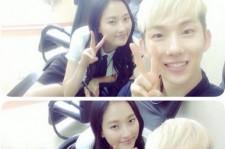 jokwon hye park let's go to school selfie