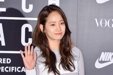 Ye Eun Attend Nike Vogue Collaboration Runway Show