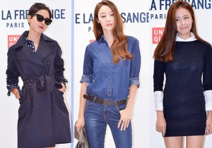 Kim Na Young, Choi Yeo Jin and Hong Soo Hyun Attend UNIQLO 2014 F/W 'INES DE LA FRESSANGE' Presentation