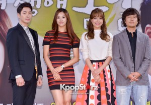Press Conference for MBC Drama 'My Spring Day'