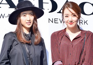 Kim Min Jung and So Yi Hyun and Attend COACH Pop-up Store Launching Event - Sep 05, 2014 [PHOTOS]