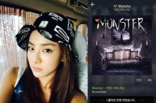 Sandara Park Cheers On Her Brother MBLAQ Chundoong For His New Solo Song
