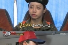 hyeri whines about water filter sticker