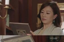 'Big' Mystery Behind Gong Yoo & Shin Won Ho's Relationship