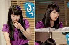 'Big' miss A Suzy's Endearing Look Towards Shin Won Ho!