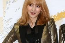kang jiyoung attends japanese event