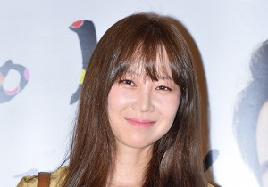 Gong Hyo Jin at the Final Broadcast Screening Event 'It's Okay, That's Love'