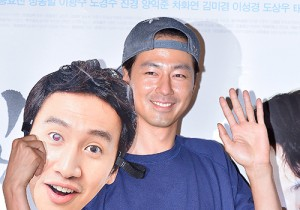 Jo In Sung at the Final Broadcast Screening Event 'It's Okay, That's Love'