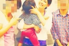 yano shiho picture with choo sarang