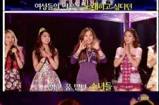 ladies code last stage on open concert