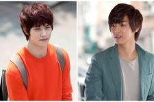 CNBLUE Kang Min Hyuk & Lee Jong Hyun - 50% Viewing Rate Combined!
