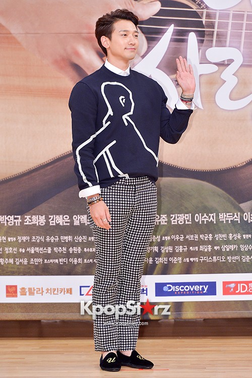 Rain Attends the Press Conference for SBS's New Drama 'My Lovely Girl' key=>2 count14