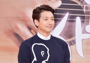 Rain Attends the Press Conference for SBS's New Drama 'My Lovely Girl'