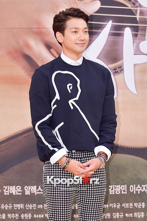 Rain Attends the Press Conference for SBS's New Drama 'My Lovely Girl' key=>0 count14