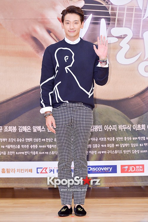 Rain Attends the Press Conference for SBS's New Drama 'My Lovely Girl' key=>3 count14