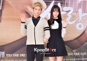 Actors Attend the Press Conference for SBS's New Drama 'My Lovely Girl'