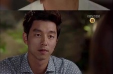 'Big' Lee Min Jung and Gong Yoo - Never to Meet Again?
