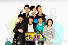 The cast of Running Man