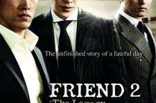 Here is a chance to win Kim Woo Bin's 'Friend 2' on DVD!