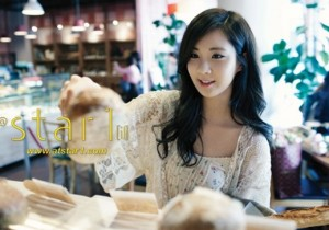 Girls' Generation (SNSD) Seohyun's Charming Goddess in Star1 Magazine [PHOTOS]