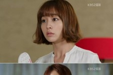 'Big' Lee Ming Jung Finds Jang Hee Jin at Gong Yoo's House!!
