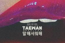 Taewan