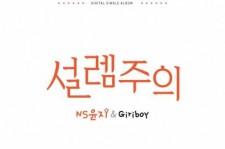 NS YOON-G and Giriboy
