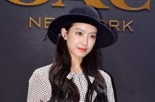 f(x)'s Victoria at Coach 'Stuart Vevers' Collection Launching Event