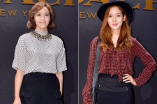 Park Ji Yoon, Sung Yu Ri at Coach 'Stuart Vevers' Collection Launching Event