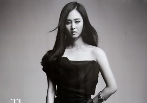 Girls' Generation (SNSD) Yuri Chic for HARPER's BAZAAR July [PHOTOS]