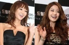 Jiyeon and Hyorin