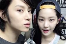 heechul lee yoo bi selfie
