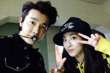 2ne1 dara with donghae